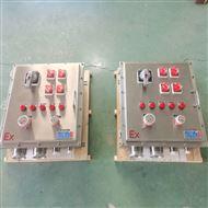 不锈钢防爆检修插座箱