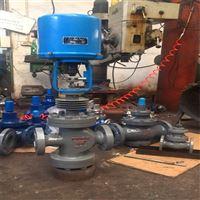 Y945W電動蒸汽減壓閥