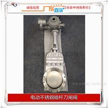 DMZ973W电动不锈钢暗杆刀闸阀