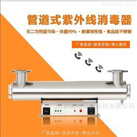 QL16-30高层住宅二次供水紫外线消毒仪