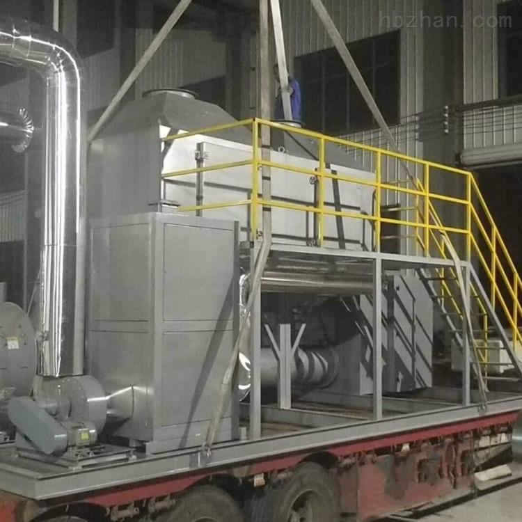 2021环振制作高技术催化燃烧设备