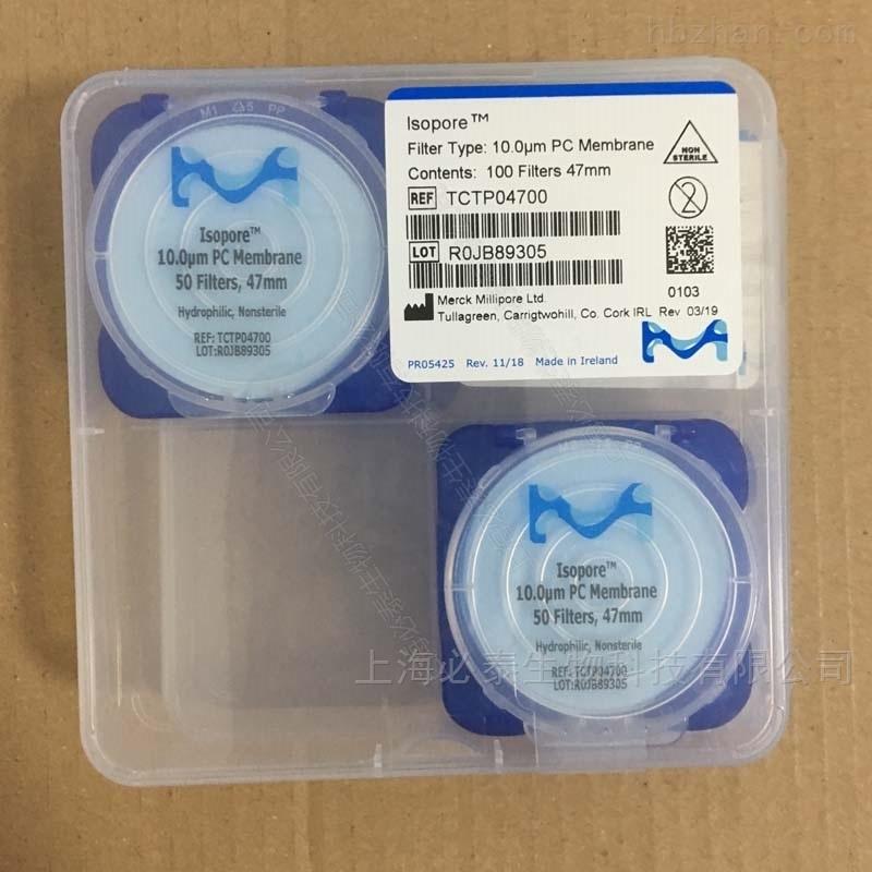 Merck Millipore 10um47mm聚碳酸酯过滤膜