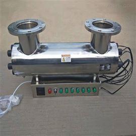纯水紫外线消毒器