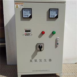 消防水箱外置式自洁消毒器