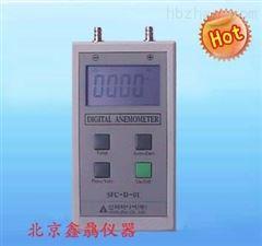 数字压力风速仪SFC-D-01型