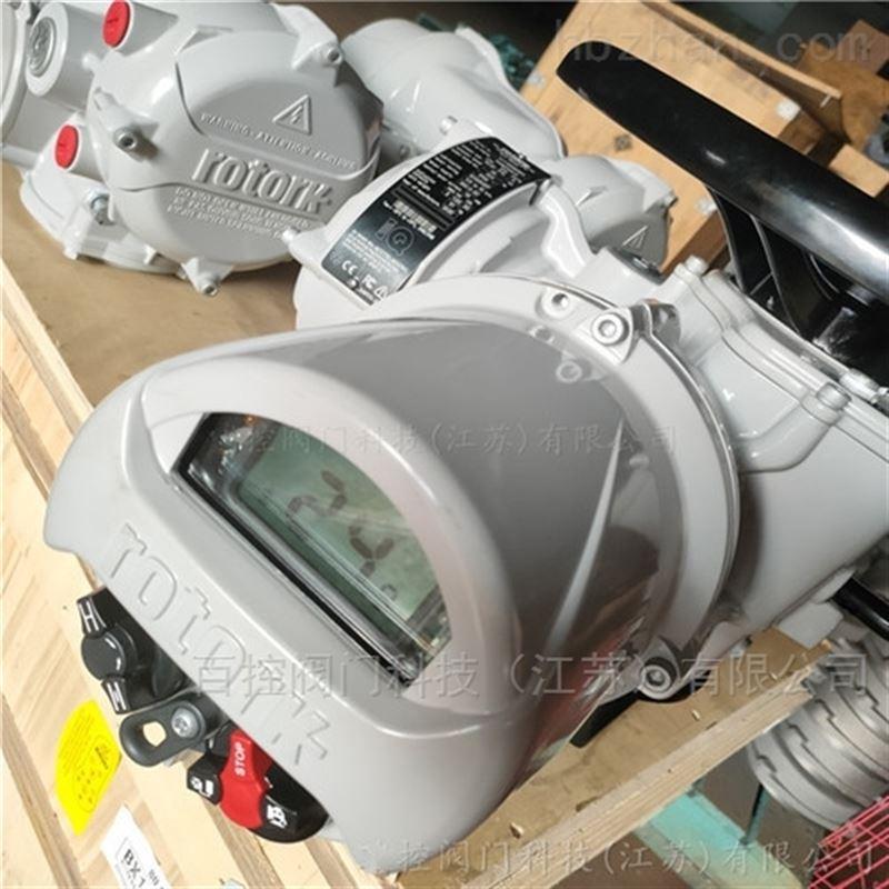 罗托克电动执行器销售处