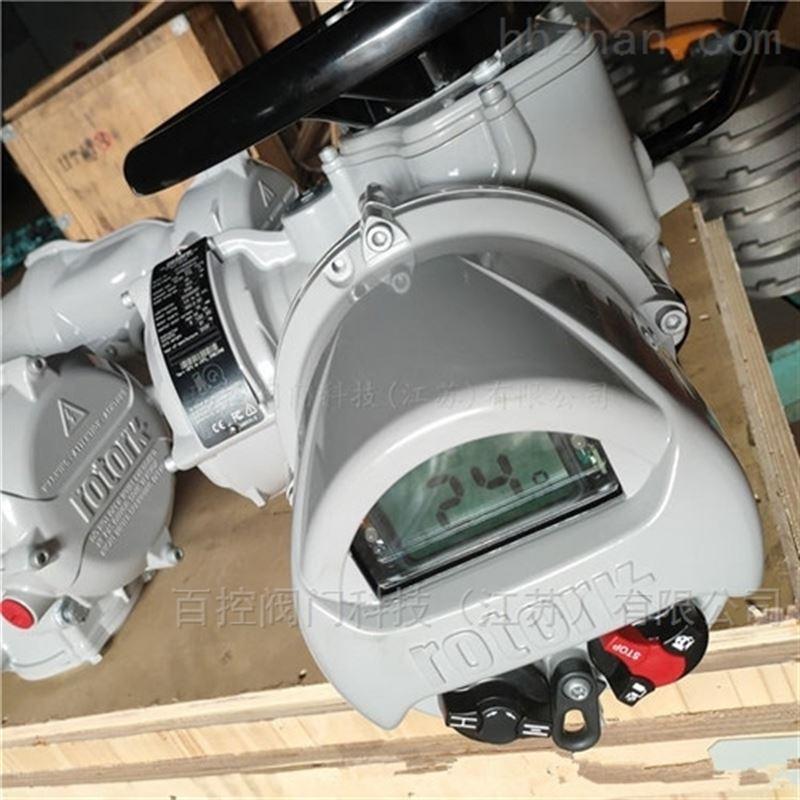 IQ罗托克电动执行器 IQM英国进口执行机构
