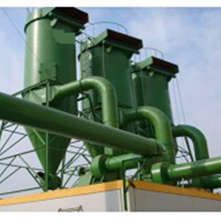 高效旋风除尘器国家环保设备