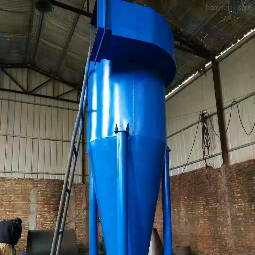 大功率旋风除尘器工业粉尘处理