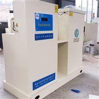 龙裕环保发热门诊污水处理设备供应