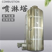 废气处理设备 酸雾净化洗涤塔