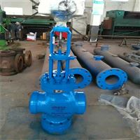 WYS965Y电动焊接式减温减压阀