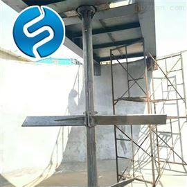 JBJ-1000含油废水中间水池pH调节池搅拌机