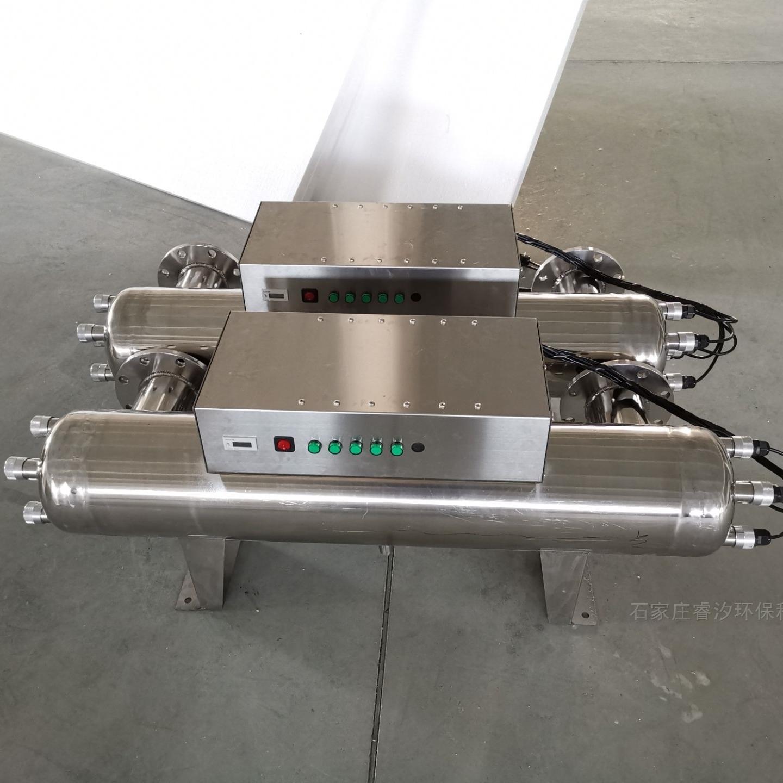 定制QL6-30紫外线消毒器