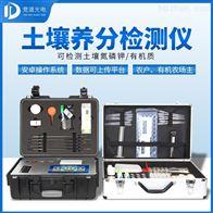 JD-GT3土壤养分含量检测仪