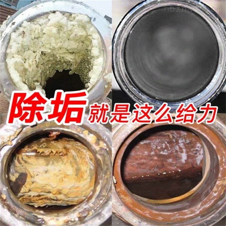 锅炉除垢剂价格优惠