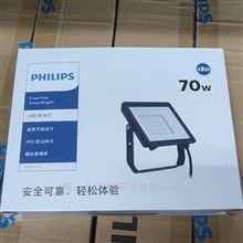 飞利浦BVP150 70W 5700K LED泛光灯