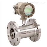 JH-LGY-50液体涡轮流量计工作原理及安装