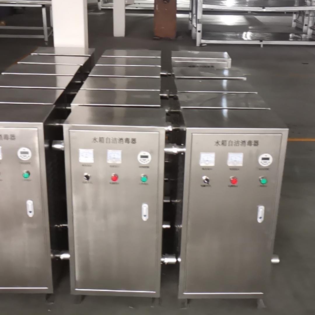 SCII-20HB水箱自洁器