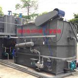 爱尔氧海神®--气浮机污水处理设备