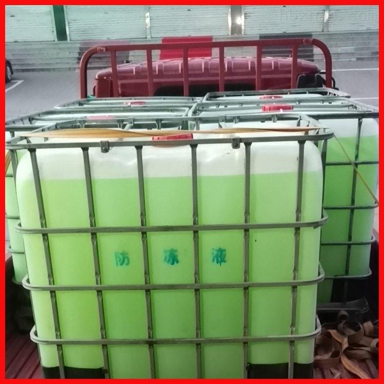 中央空调防冻液产品特性