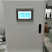 楼宇供水水质多参数在线监测仪