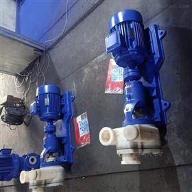 耐酸碱氟塑料合金自吸泵