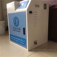 龙裕环保周口美容门诊污水处理器价格