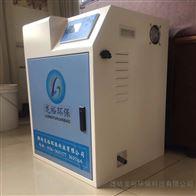 龙裕环保一体式门诊污水处理设备LY