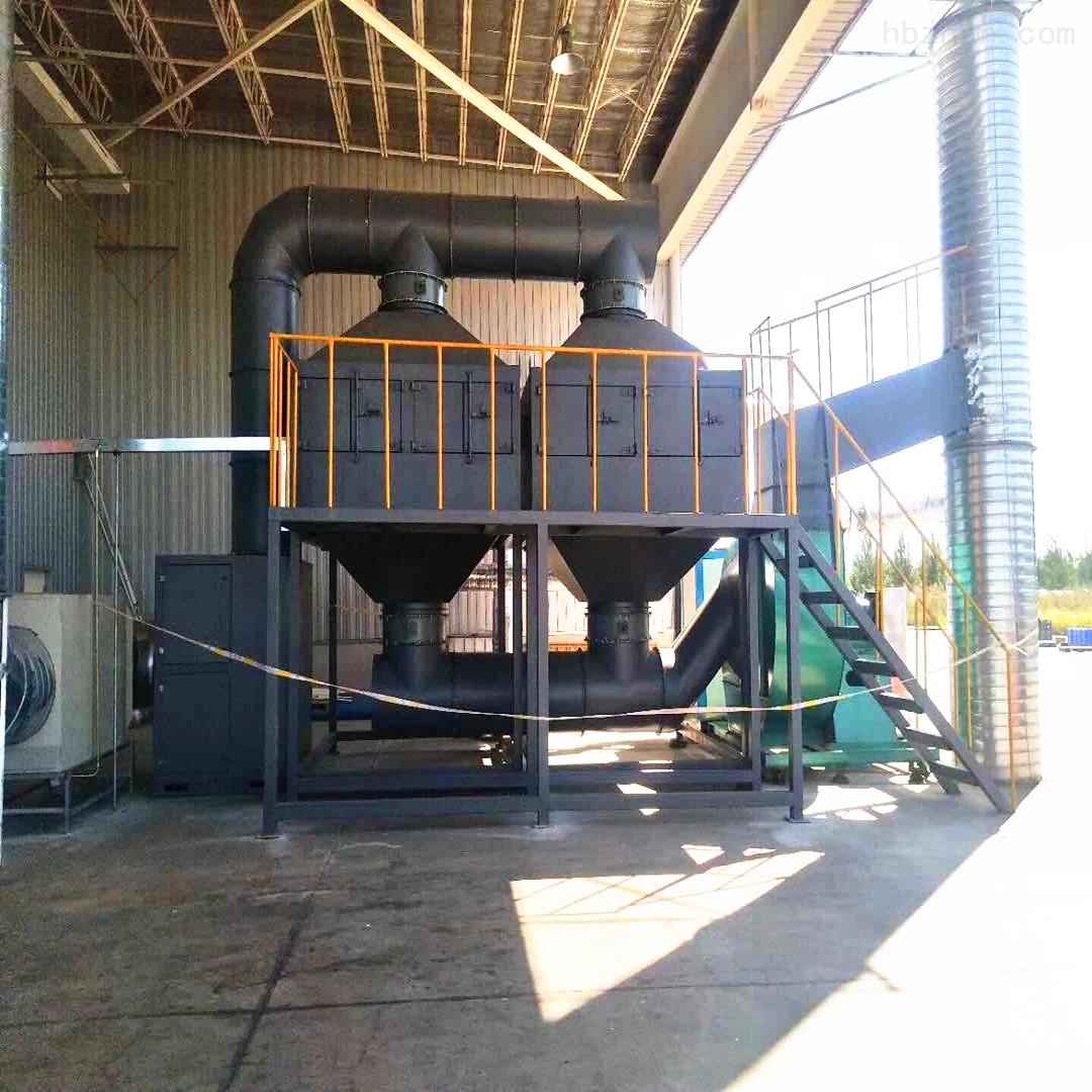 环保活性炭催化燃烧设备环振制作
