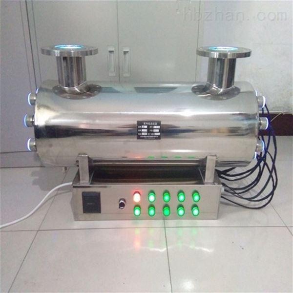 变频供水大流量手动清洗紫外线杀菌器