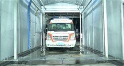 FGL-WH50L医废运输车辆清洗消毒系统