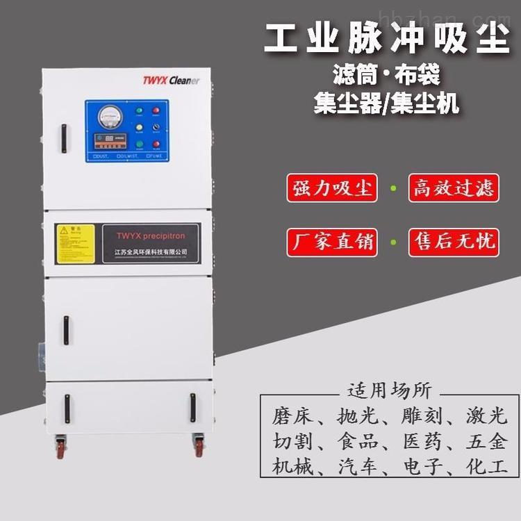 打磨机配套工业除尘器
