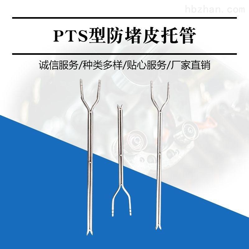 北京防堵皮托管s型14*5000mm型