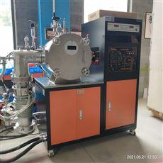 KQG-1酷斯特科技实验室用熔炼炉高频感应炉