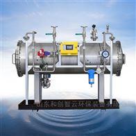 HMS一体化水冷式臭氧发生器/氧化消毒设备