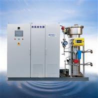 HMS广东臭氧发生器-水厂消毒设备厂家