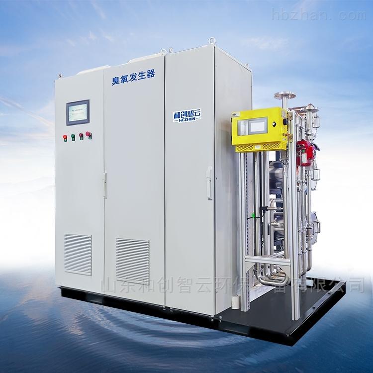 管式臭氧发生器/水厂预氧化设备厂家