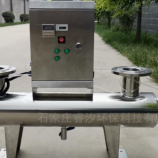 丽江市紫外线消毒器设备