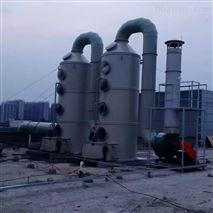 酸雾净化塔 酸碱废气净化设备