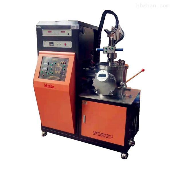 酷斯特科技微型非自耗真空电弧炉