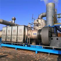 FINE-JH80000福建泉州某榨油厂微波光氧废气处理设备