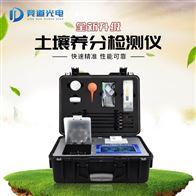 JD-GT3便携式土壤养分检测仪