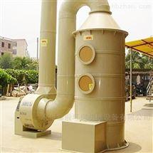 嘉辰环保 工业喷漆废气洗涤喷淋塔