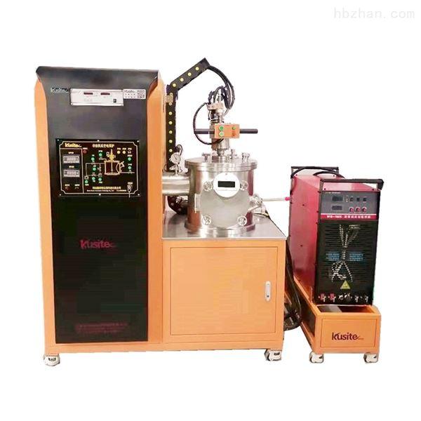 酷斯特科技非自耗真空电弧炉KDH-600