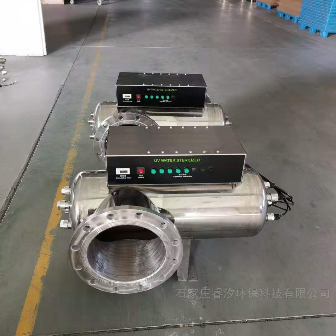 铜川QL8-30紫外线消毒器
