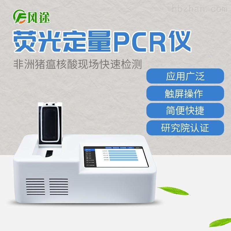 8孔PCR2_看图王.jpg