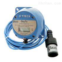防爆氧气在线分析仪