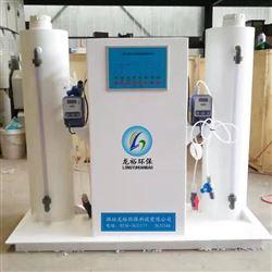 龙裕环保长治-发热门诊污水处理设备