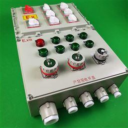 BXX52-2K/220V/16A防爆检修电源插座箱